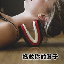 颈肩颈ch拉伸按摩器ll摩仪修复矫正神器脖子护理颈椎枕颈纹