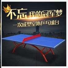 型挡网乒乓球台家用.二合