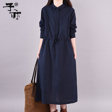 子亦2ch21春装新lu宽松大码长袖苎麻裙子休闲气质棉麻连衣裙女