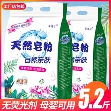 洗衣粉ch.2斤促销iu庭实惠装薰衣草无磷留香深层洁净