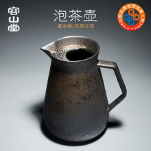 容山堂念绣 鎏金釉花茶壶