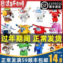 超级飞ch玩具变形机tu装金(小)子迷你乐迪(小)号(小)爱多多宝宝4岁