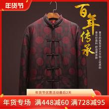 新式香ch纱秋冬唐装tu  桑蚕丝中式男棉衣 中老年加棉男外套