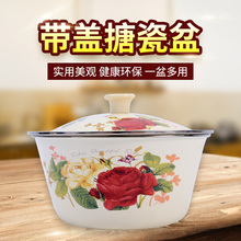 老式怀旧搪瓷盆带盖猪油盆
