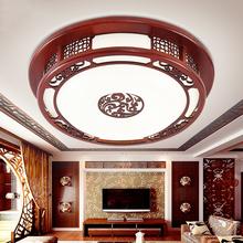 中式新ch吸顶灯 仿tu房间中国风圆形实木餐厅LED圆灯