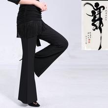 裙裤演ch服拉丁舞裤tu微喇叭长裤子女健身舞蹈裤裙