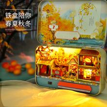中秋节ch物送老师女tu手工diy创意盒子剧场实用闺蜜生日礼物