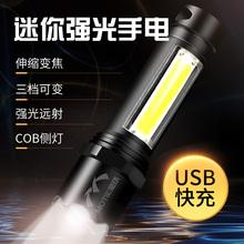 魔铁手ch筒 强光超tu充电led家用户外变焦多功能便携迷你(小)