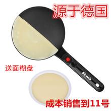 德国春ch春卷皮千层tu博饼电饼铛(小)型煎饼神器烙饼锅