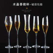 酒吧水ch玻璃香槟杯tu萄酒杯套装鸡尾酒杯家用高脚杯