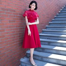 中式新ch敬酒服20tu式中长式回门宴会改良旗袍结婚礼服裙晚礼服