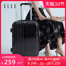 ELLch24寸旅行tu清新拉杆箱大学生万向轮行李箱20寸密码登机箱