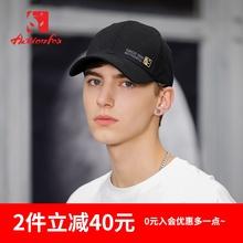 快乐狐ch帽子男潮流tu四季韩款时尚新式运动户外休闲鸭舌帽