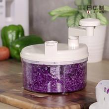 日本进ch手动旋转式tu 饺子馅绞菜机 切菜器 碎菜器 料理机