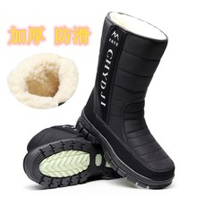 东北雪ch靴男加厚防tu冬季户外圆头平底加绒高帮棉鞋