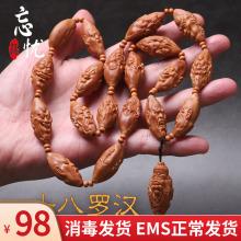 橄榄核ch串十八罗汉tu佛珠文玩纯手工手链长橄榄核雕项链男士