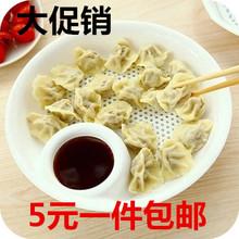 [chisitu]塑料饺子盘 带醋碟 沥水