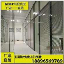 办公室ch断玻璃隔断tu断钢化玻璃隔断墙内置百叶隔断活动隔断