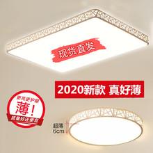 LEDch顶灯长方形tu代简约卧室灯餐厅书房家用大气灯具