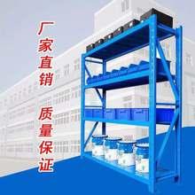 仓库货ch置物架储藏tu组合多层置物货架下室货物架轻型房铁架