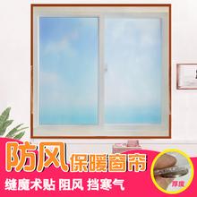 防风保ch封窗冬季防tu膜透明挡风隔断帘EVA定制