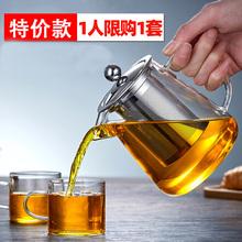 茶壶耐ch温可加热玻tu茶茶叶壶大号家用茶(小)号茶具套装