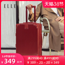 ELLch拉杆箱女轻tu箱20寸(小)型密码登机箱学生24寸行李箱皮箱子