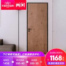 画间铝ch门窄边室内tu家用房门现代简约定制套装门实木平开门