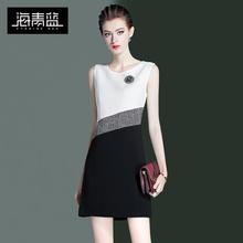 海青蓝ch式撞色连衣tu020夏装新式收腰显瘦无袖a字(小)短裙17506