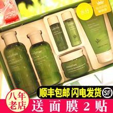 韩国悦ch风吟绿茶水tu 护肤品套盒 补水保湿两件套 面霜 正品