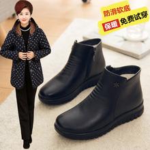 新式中ch年女棉鞋妈tu底保暖加绒防滑老的皮鞋女冬鞋中年短靴