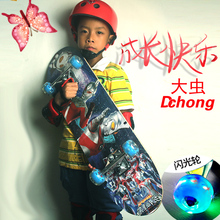 初级滑ch 刷街滑板tu16岁宝宝少年滑板 闪光轮彩砂防滑 四轮滑板