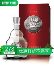 浏阳河酒 10年年份 ch82度47tu香型 白酒 婚宴喜宴单瓶礼盒 真品