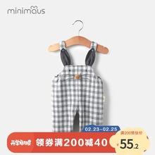 婴儿背ch裤2021tu装连体衣宝宝格子连体裤休闲春秋(小)童裤子
