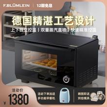 法布莱chZK25-tu箱蒸烤一体机家用台式二合一多功能烘焙电蒸箱
