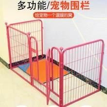 拦狗狗ch毛犬宠物栅tu挡围挡(小)型犬房间栏杆围栏猫笼子隔栏。