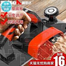 木工电ch子家用(小)型tu手提刨木机木工刨子木工电动工具