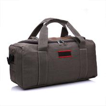 大容量ch提旅行包手tu包袋长途单肩搬家旅行袋大包男手提包女