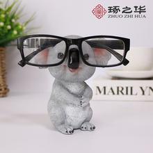 创意动ch眼镜架考拉tu架眼镜店装饰品太阳眼镜座墨镜展示架