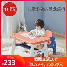 曼龙儿ch写字桌椅幼tu用玩具塑料宝宝游戏(小)书桌椅套装