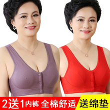 前扣纯ch中老年内衣tu文胸背心式布胸罩无钢圈薄式棉大码聚拢