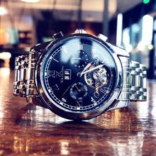 新式商ch潮流时尚全tu械表手表男士夜光防水镂空个性学生腕表