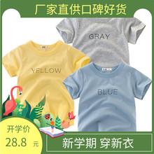 202ch韩款童装夏tuT恤纯棉宝宝短袖洋气宝宝上衣服 三件装包邮