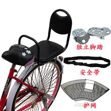 自行车ch置宝宝座椅tu座(小)孩子学生安全单车后坐单独脚踏包邮
