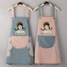 可擦手ch水防油家用tu尚日式家务大成的女工作服定制logo