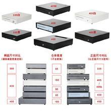 收银箱ch用(小)型带锁tu屉收银钱盒做生意用的收钱盒纸币柜