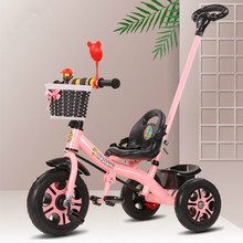 宝宝三ch车1-2-tu-6岁脚踏单车男女孩宝宝手推车