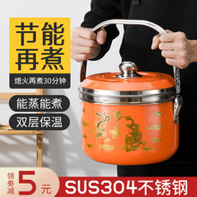 304ch锈钢节能锅tu温锅焖烧锅炖锅蒸锅煲汤锅6L.9L