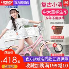 永久儿ch自行车18tu寸女孩宝宝单车6-9-10岁(小)孩女童童车公主式