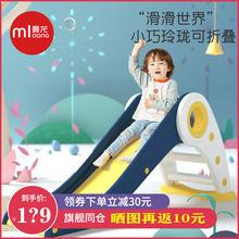 曼龙婴ch童室内滑梯tu型滑滑梯家用多功能宝宝滑梯玩具可折叠